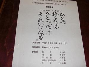 CIMG1093-1.JPG