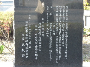 CIMG1506.JPG