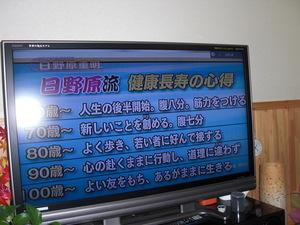 CIMG3866.JPG