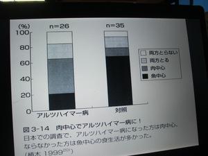 CIMG9139-1.JPG