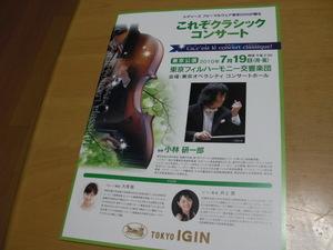 CIMG9513-1.JPG