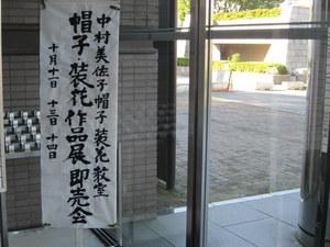IMG_0381-2.JPG